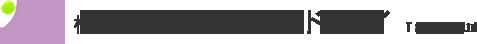 ティー・アンド・アイは、チタンやチタン合金を旋盤加工、マシニング加工により微細加工を行うチタン加工販売所です。医療用チタンや医療機器、インプラント、航空部品、半導体部品などの加工例をご紹介しております。